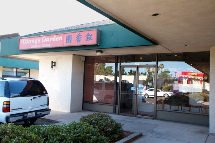 tonight i had dinner at wongs garden this family run chinese restaurant is located on harding blvd just north of roseville square - Wongs Garden
